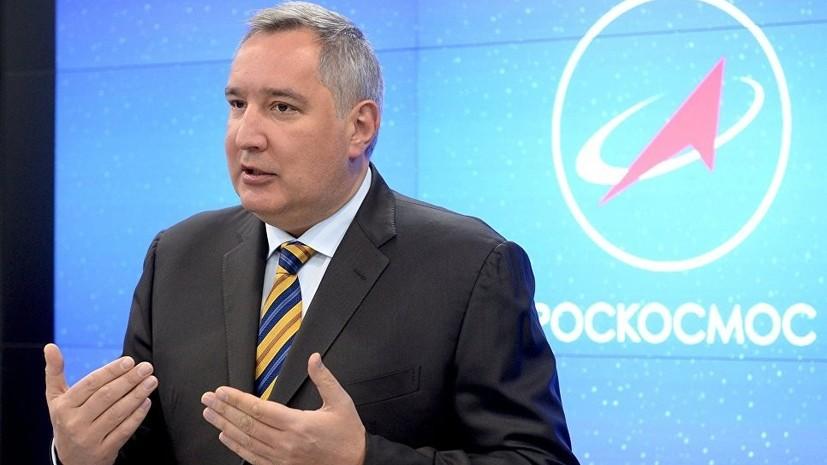 Рогозин заявил о необходимости недопущения выведения оружия США в космос