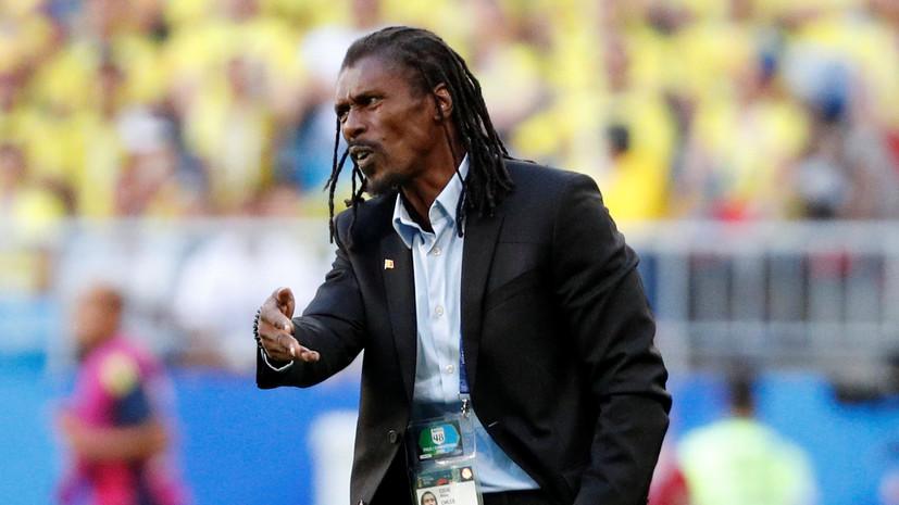 Сиссе прокомментировал невыход сборной Сенегала в плей-офф ЧМ-2018
