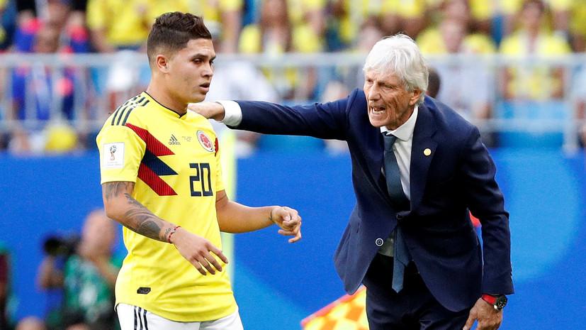 Пекерман признался, что сборной Колумбии было сложно показать свою игру в матче с Сенегалом на ЧМ-2018