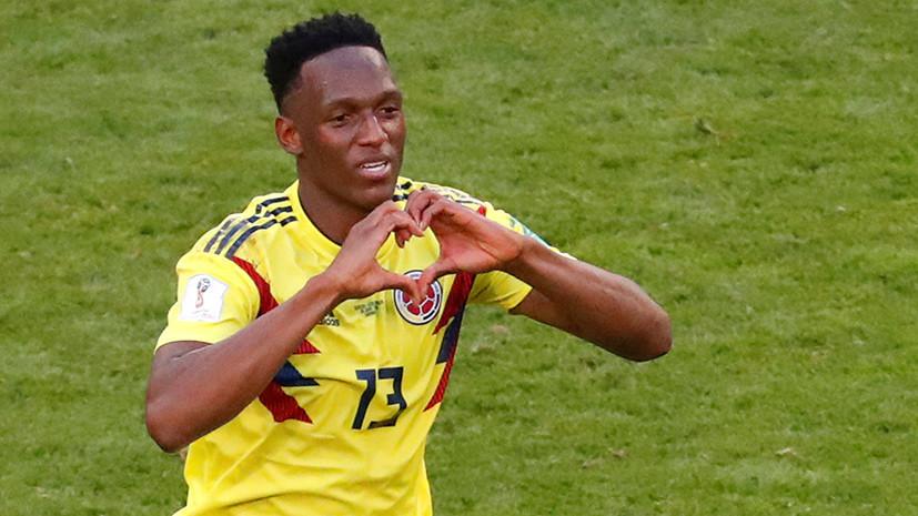 Осторожно, Мина: гол защитника «Барселоны» вывел сборные Колумбии и Японии в плей-офф ЧМ-2018