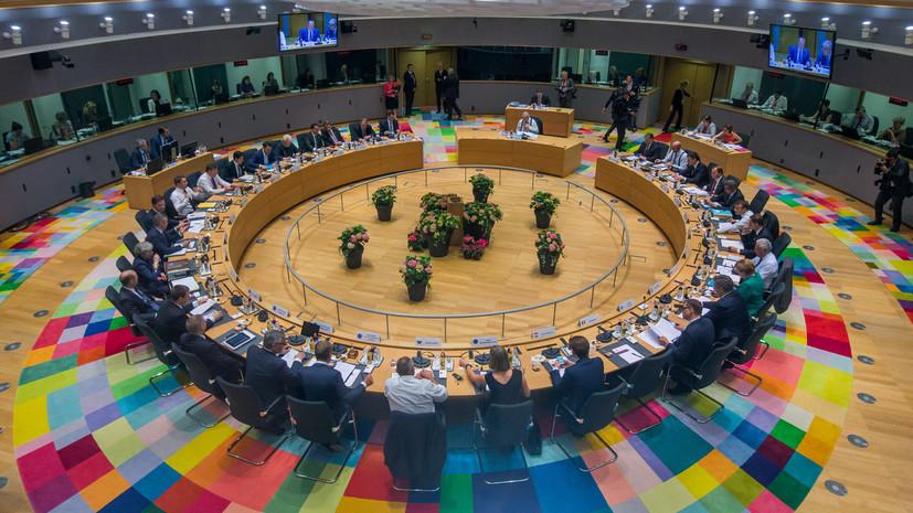 Источник: Италия заблокировала итоговый документ саммита ЕС из-за миграционного вопроса