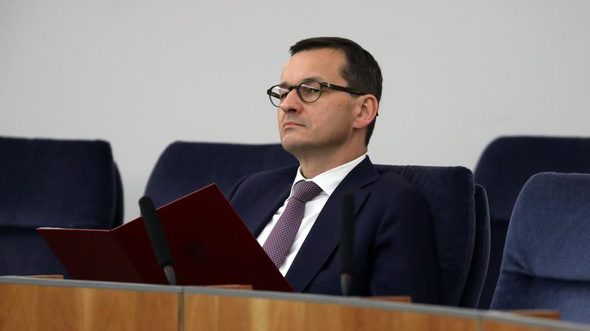 Премьер Польши назвал дату вероятного продления санкций ЕС против России