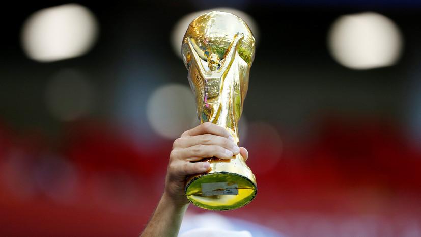 Стали известны все пары 1/8 финала ЧМ-2018 по футболу