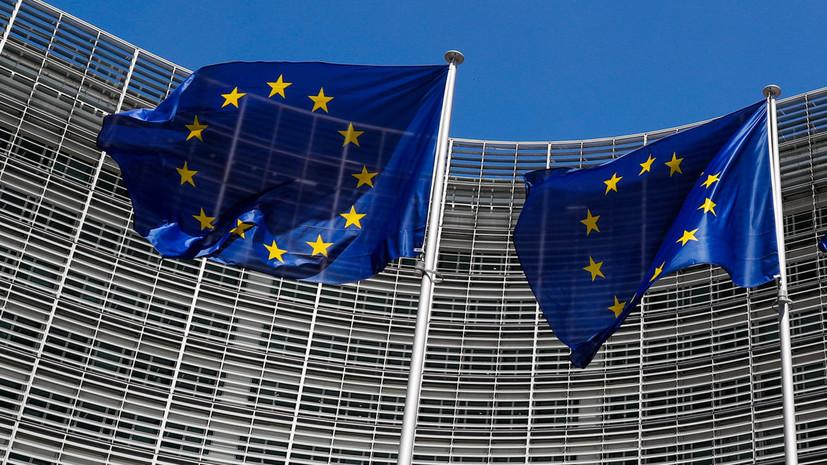 В ЕС сообщили, что одна из стран объединения отказалась поддержать итоговое заявление саммита