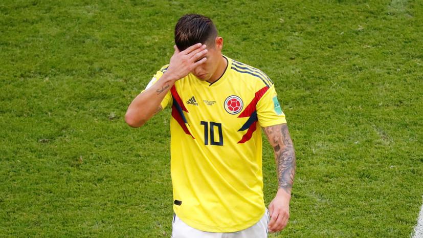 Пекерман рассказал о состоянии здоровья Родригеса, не доигравшего матч ЧМ-2018 Сенегал — Колумбия.