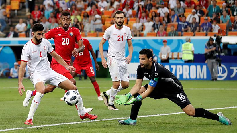 Видеообзор матча ЧМ-2018 по футболу Панама — Тунис