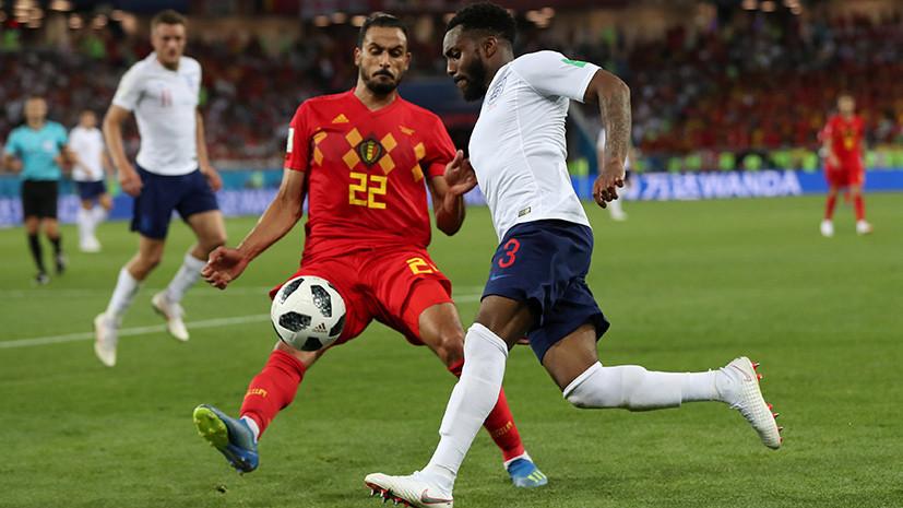 Видеообзор матча ЧМ-2018 по футболу Англия — Бельгия