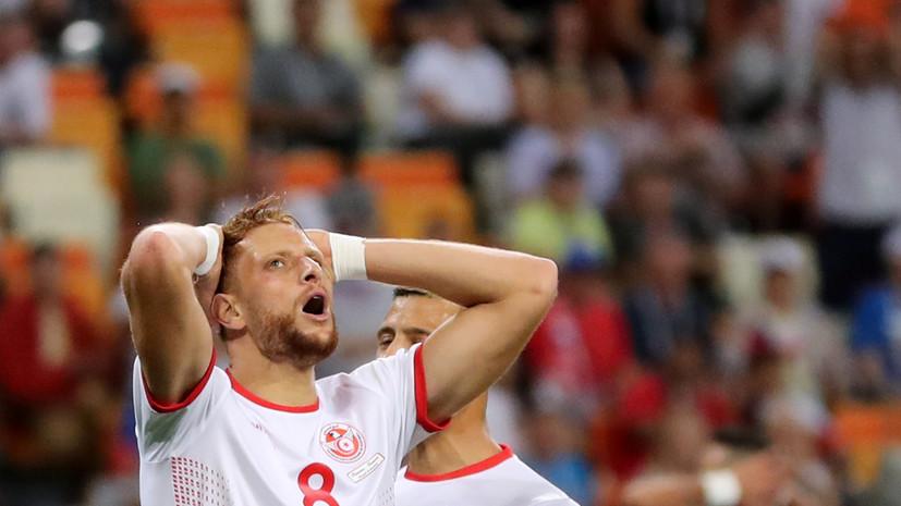 Футболист сборной Туниса стал автором 2500-го гола в истории ЧМ
