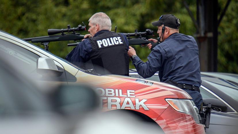 Полиция заявила о возможности наличия нескольких стрелков в редакции газеты в Мэриленде