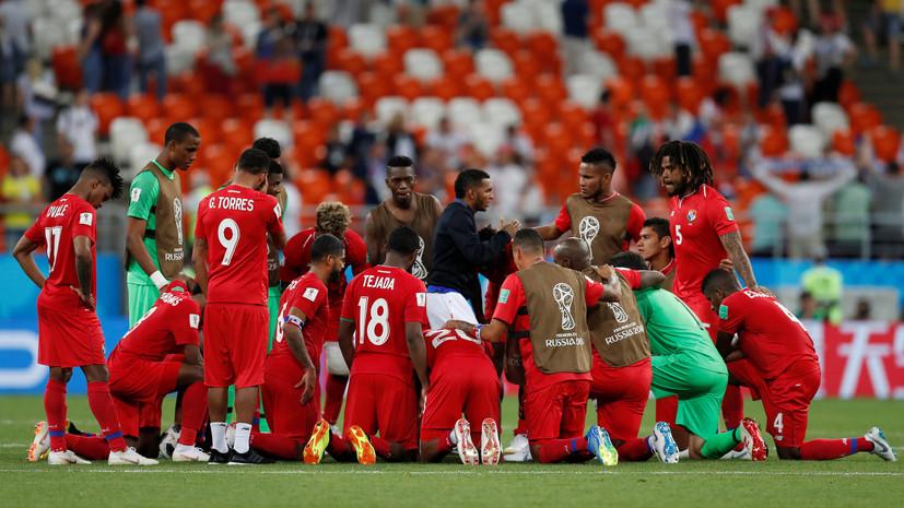 Сборная Туниса победила в матче ЧМ впервые за 40 лет