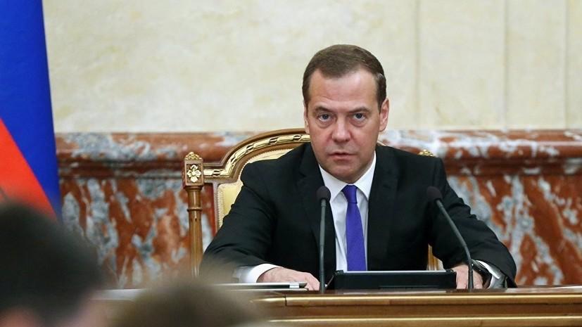 Медведев поручил проработать вопрос компенсации части стоимости турпутёвок в Россию