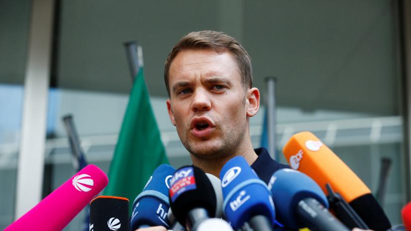 Нойер не намерен завершать карьеру в сборной Германии