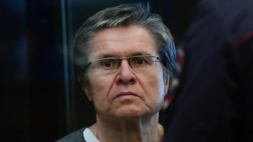 Суд закрыл процесс о судьбе переданных Улюкаеву $2 млн