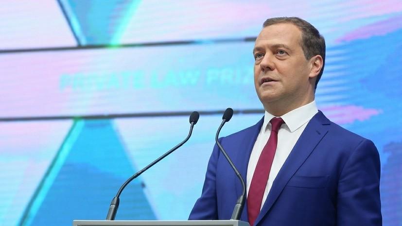 Медведев назвал Россию великой морской державой с легендарными традициями