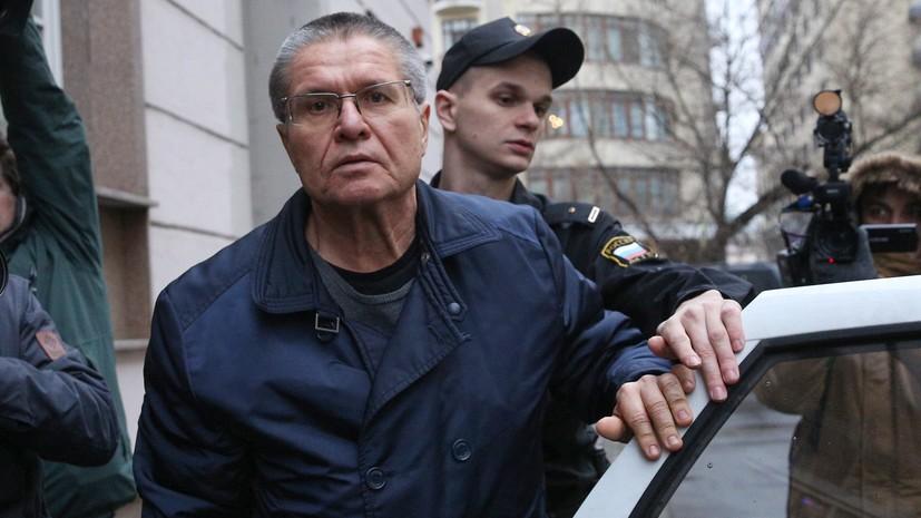 Защита Улюкаева обжалует решение суда о возврате денег генералу Феоктистову