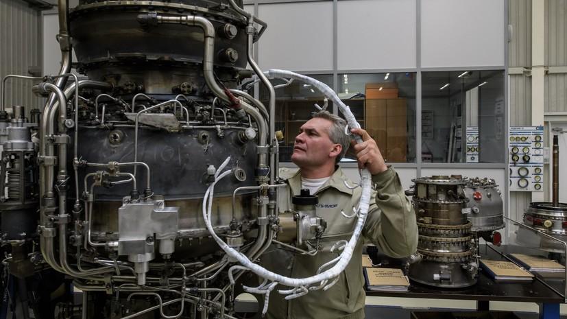 В России идёт разработка авиадвигателей шестого поколения