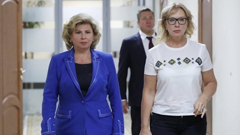 Песков заявил о полной раскоординации действий Москальковой и Денисовой
