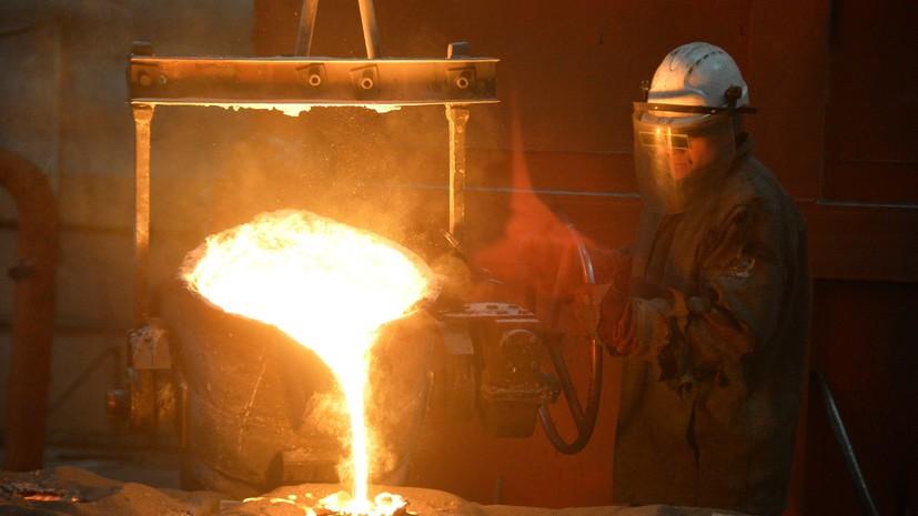 Россия подала иск в ВТО по пошлинам США на сталь и алюминий