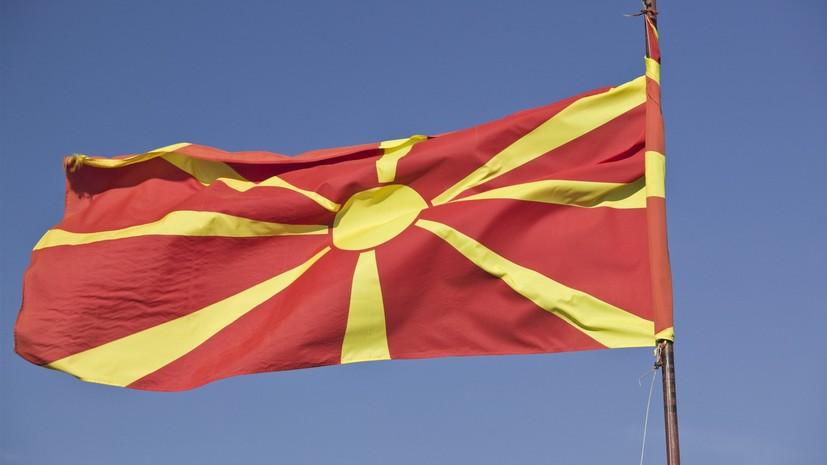 Песков назвал суверенным делом Македонии вопрос о вступлении в НАТО