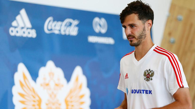 Ерохин рассказал о состоянии своего здоровья перед матчем 1/8 финала ЧМ-2018 с Испанией