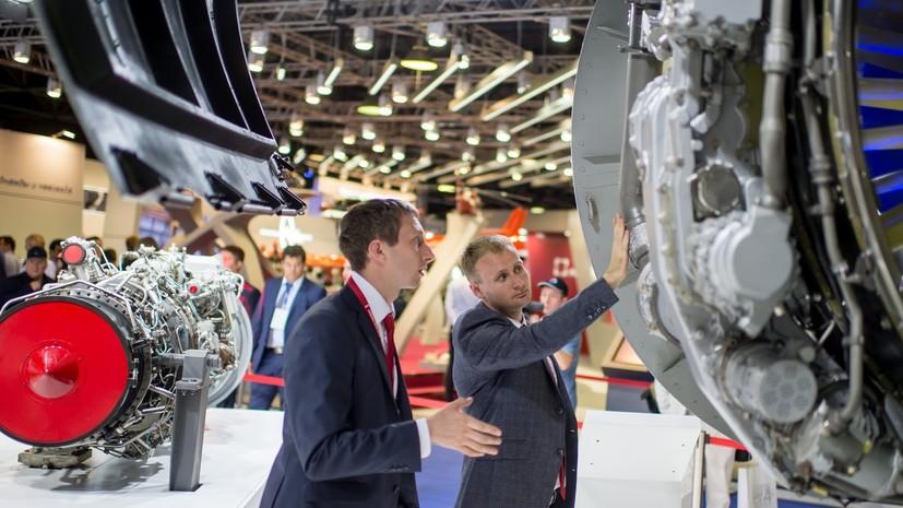 Эксперт назвал прорывом скорое появление российских турбин большой мощности