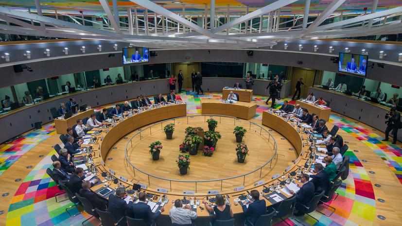 На саммите ЕС принято итоговое заявление о брексите