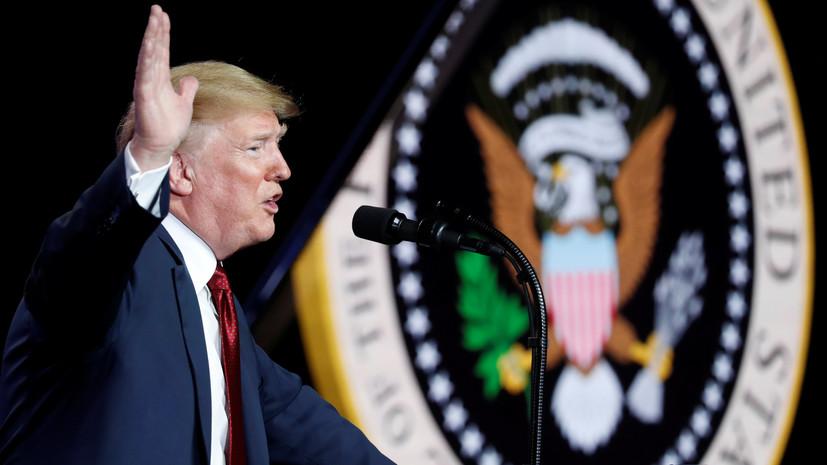 СМИ сообщили о желании Трампа вывести США из Всемирной торговой организации