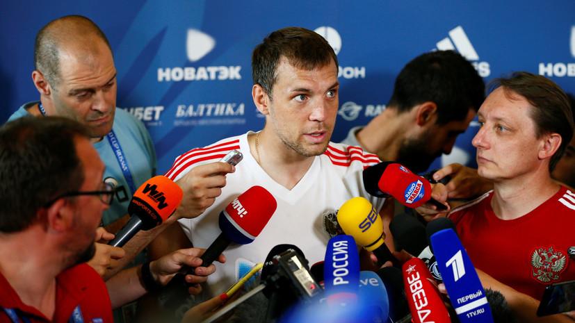 Дзюба заявил, что матч с Испанией является главным в карьере всех игроков сборной России