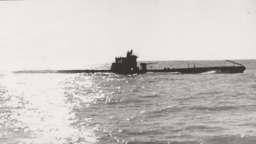 Российские моряки обнаружили подводную лодку времён Великой Отечественной