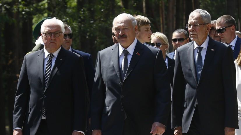 Лукашенко с президентами Германии и Австрии посетил бывший концлагерь