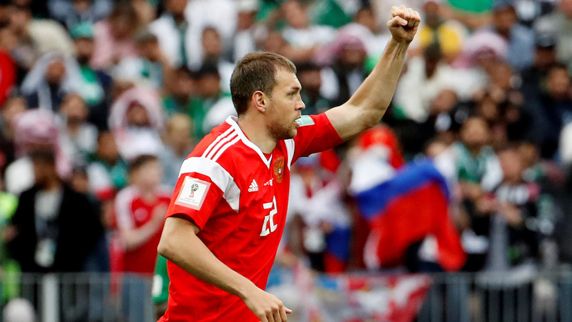 Дзюба заявил, что готов стать в ворота сборной России, если матч с Испанией дойдёт до серии пенальти