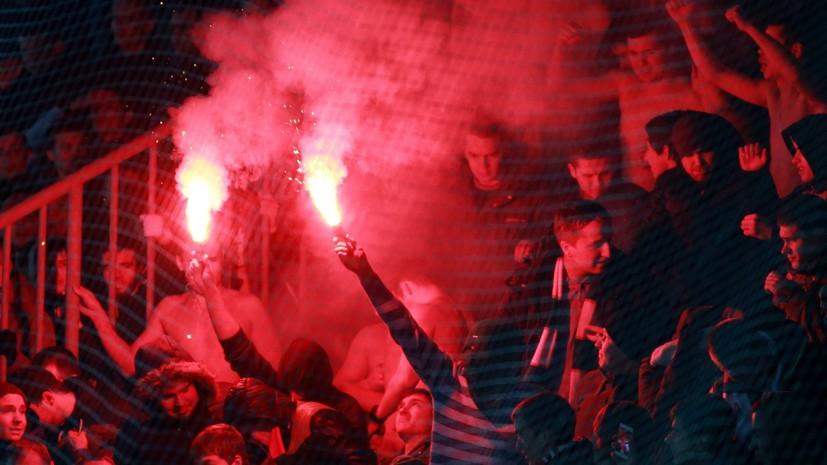 РФС увеличил штрафы за использование фанатами пиротехники