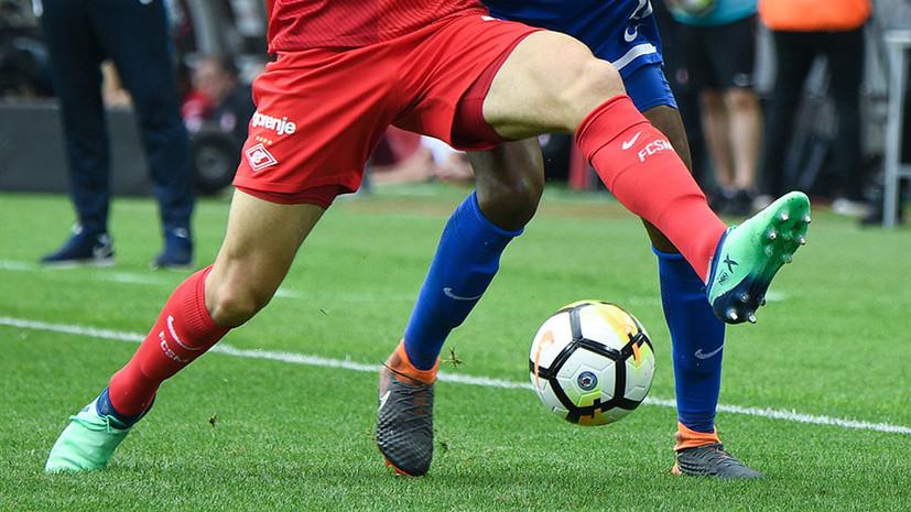 РФС сократил количество игроков в заявках команд на сезон РФПЛ