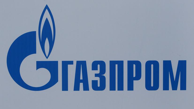 Миллер заявил, что СПГ из США никогда не заменит Европе российский газ