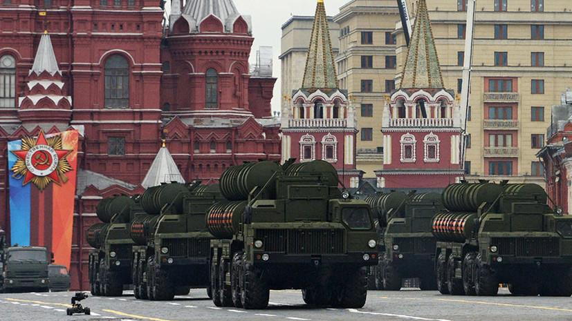 «Меняет геополитический расклад»: почему США намерены объединить усилия ВВС и армии для противодействия С-400