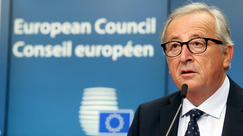 Глава Еврокомиссии отправится в США на переговоры по торговле