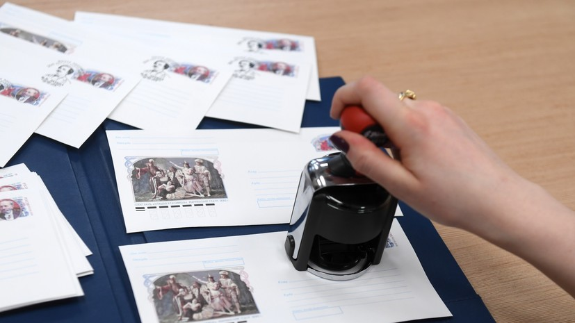 В России выпустят конверт в честь Дня Карелии