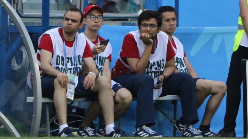 В расположение сборной России по футболу прибыли допинг-офицеры
