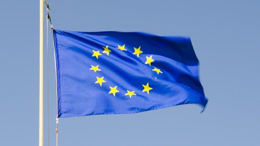 ЕС выделит Турции €3 млрд для борьбы с проблемами миграции