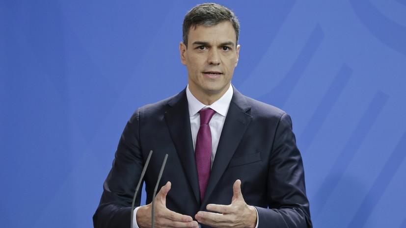 Испания согласилась принять мигрантов из Германии