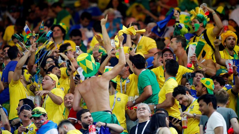 В Нацсовете обороны Бразилии поздравили Россию с прекрасной организацией ЧМ по футболу