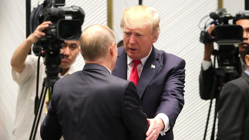 Дипломаты России и Финляндии обсудили аспекты предстоящей встречи Путина и Трампа