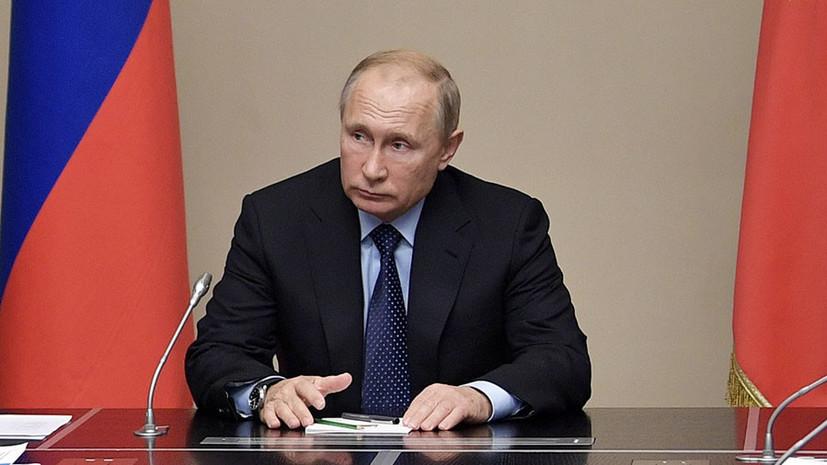 Путин назначил помощников секретаря Совбеза и референтов президента России