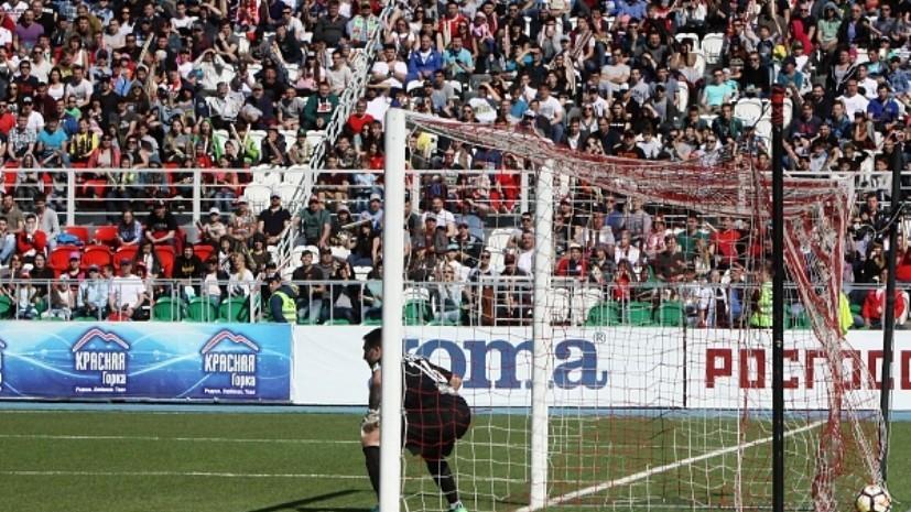 Стадион «Уфы» получил лицензию ФИФА