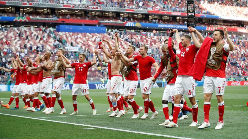 Министр культуры Дании приедет в Россию на матч сборной своей страны с Хорватией на ЧМ-2018
