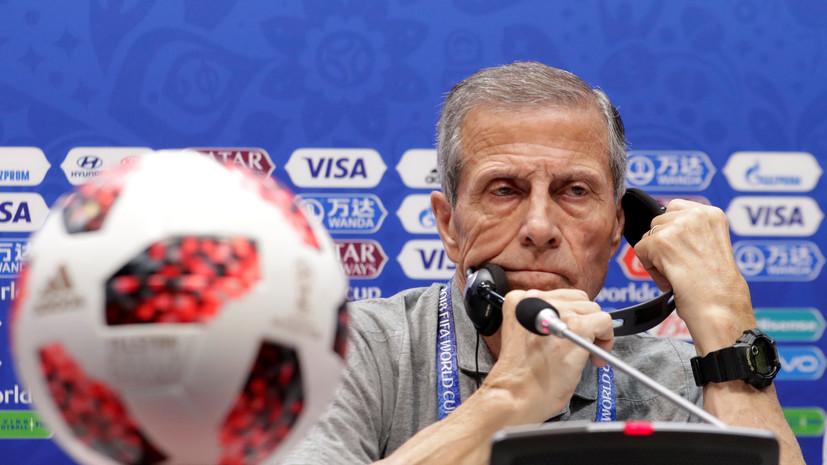 Тренер сборной Уругвая Табарес рассказал о готовности команды к плей-офф ЧМ-2018 по футболу