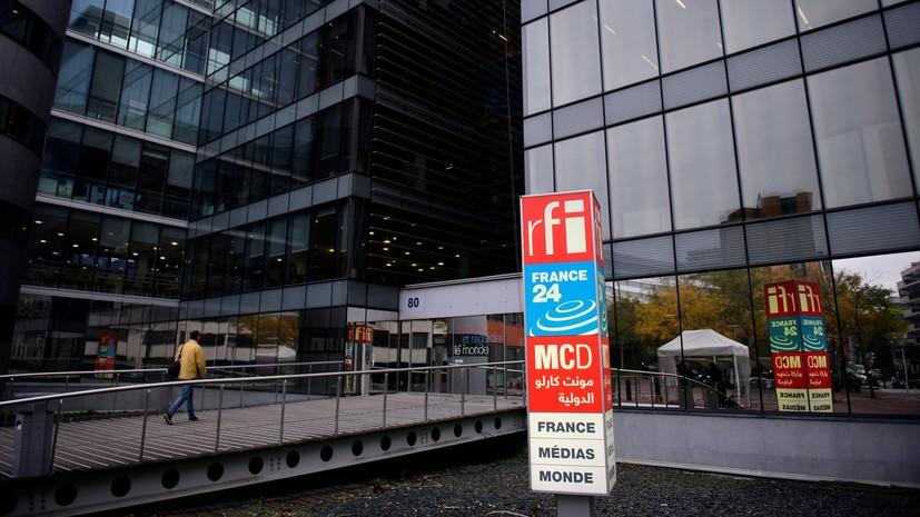 France 24 прокомментировал уведомление Роскомнадзора о нарушении закона о СМИ