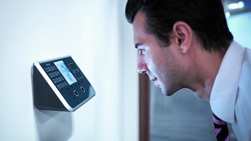 Совкомбанк приступил ксбору биометрических данных