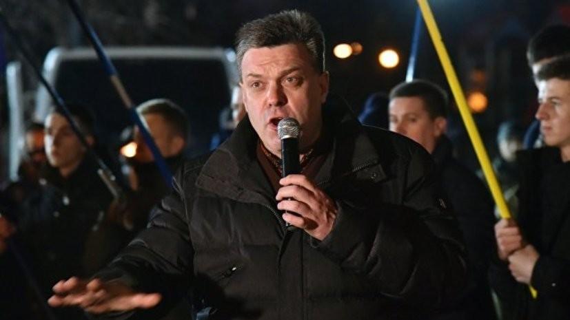 Политолог прокомментировал заявления Тягнибока об «украинской» Брянской области