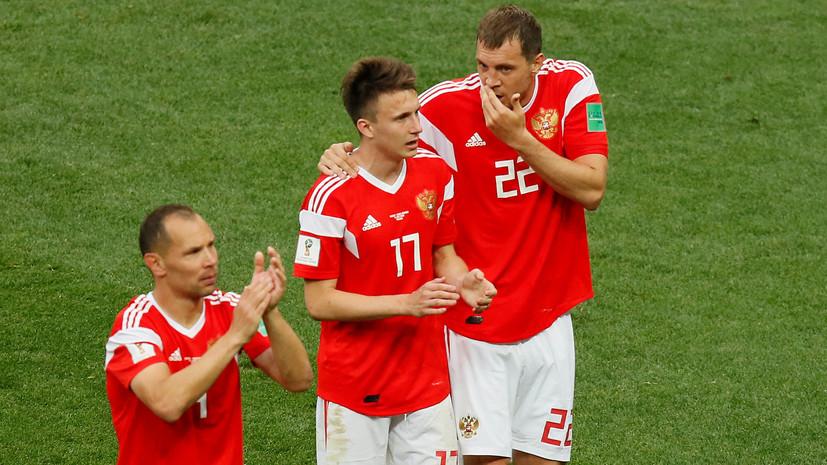 Булыкин рассказал о главном сюрпризе группового этапа ЧМ-2018 по футболу